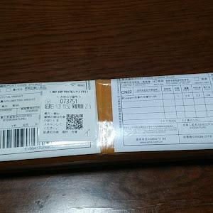 ノート E12 2018年式 e-power ニスモのカスタム事例画像 🐽紅noton🐽【T🐺L/T】【P・O】さんの2021年01月22日03:02の投稿