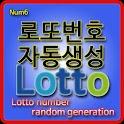 로또 번호생성, 로또 당첨확인, Lotto, Num6 icon