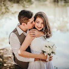 Wedding photographer Elisangela Tagliamento (photoelis). Photo of 31.05.2018