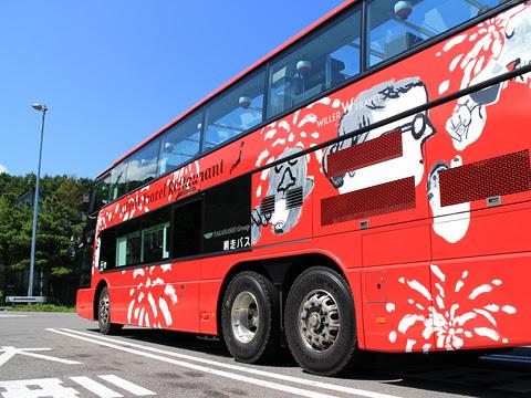 WILLER(網走バス)「レストランバス」 札幌8888 金山パーキングエリアにて その2