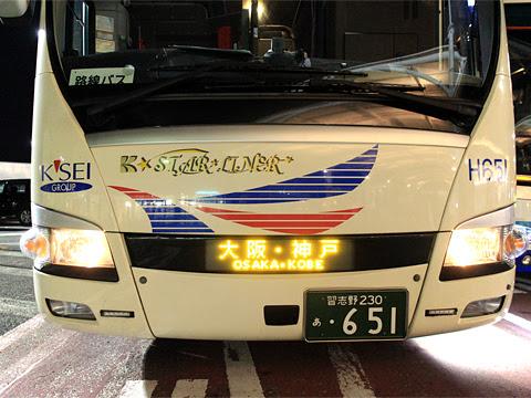 京成バス「K★スターライナー」 大阪・神戸線 H651 草津パーキングエリアにて その4