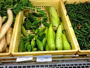 Photo: More strange veggies