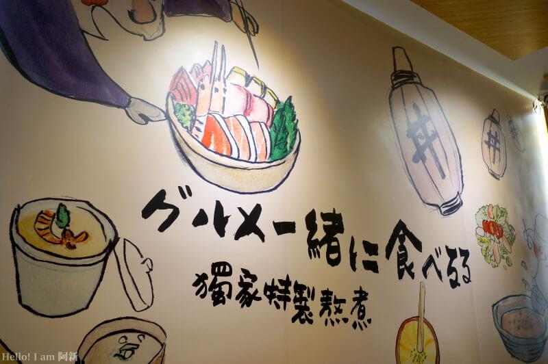 丼丼亭日式食堂,台中日式料理推薦-4