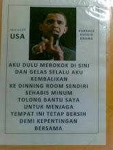 Photo: Smoking Area's Rule