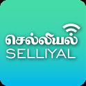 Selliyal icon