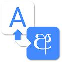 Singlish-Sinhala Converter icon