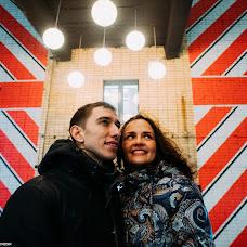 Wedding photographer Kseniya Timchenko (ksutim). Photo of 30.01.2017