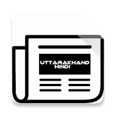 Uttarakhand Hindi News
