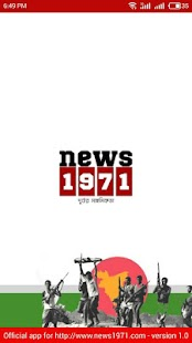 News1971 Official App- screenshot thumbnail
