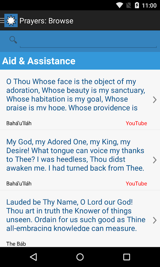 Baha'i Prayers: Universal- screenshot
