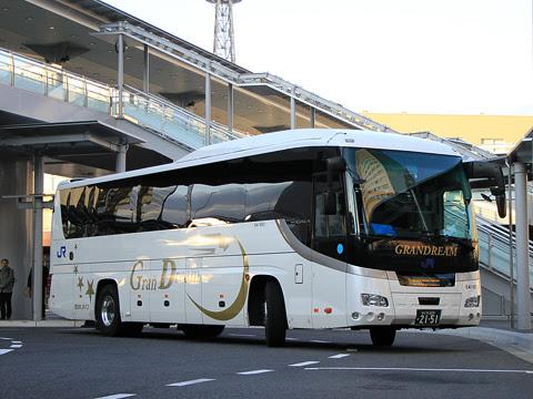 西日本JRバス「グランドリーム大阪号」「グラン昼特急大阪号」 2151