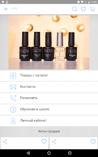 GLOSS Store - náhled