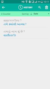 Gujarati Thai Translator - náhled