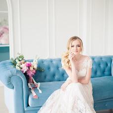 Wedding photographer Katerina Pershina (per4inka). Photo of 11.06.2018