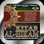 Kitab Syarah Al Hikam Ibnu Atha'illah As Sakandari 1.0