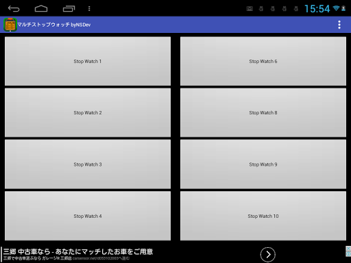 MultiStopWatch byNSDev 1.0.2 Windows u7528 5