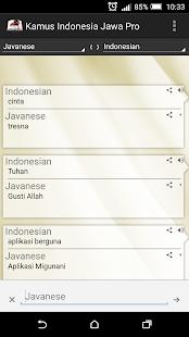 Indonesian-Java-Dictionary-Pro
