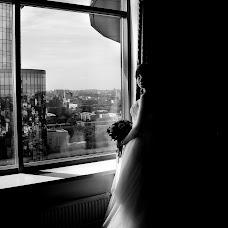 Wedding photographer Katya Pushkareva (RinaKa). Photo of 10.10.2018