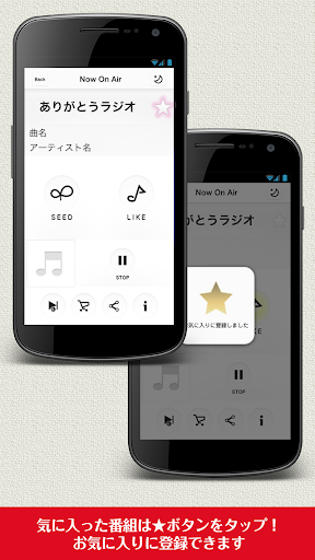 LIFE's radio 1.4.3 Windows u7528 5