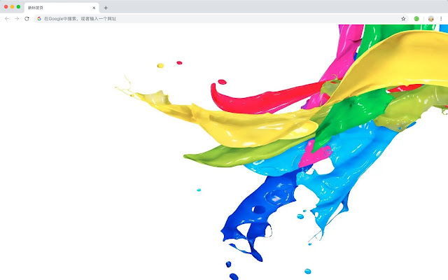 flying paint HD Wallpapers New Tab Themes