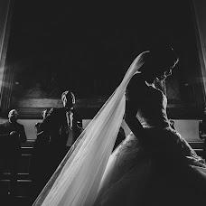 Hochzeitsfotograf Patrycja Janik (pjanik). Foto vom 27.11.2017