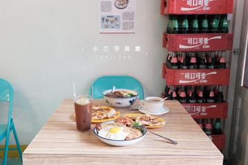 永芯茶檔 港仔餅