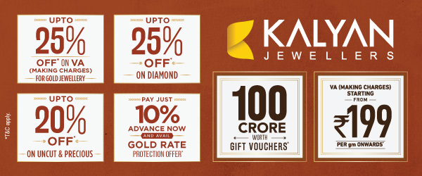 Kalyan Jewellers Offer : Offers unlimited at Kalyan Jewellers!