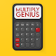 Download Multiply Genius ( Multiplication Tables learning) For PC Windows and Mac