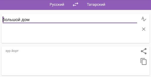 sochinenie-na-temu-moy-lyubimiy-rodnoy-yazik-tatarskom
