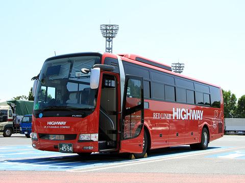 JR九州バス「広福ライナー」 4554 下松パーキングエリアにて_01