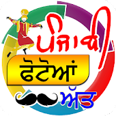 Punjabi Photos And Videos - PB