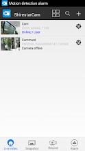 ShirestarCam screenshot thumbnail