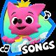 Best Kids Songs: Dinosaur+more (app)
