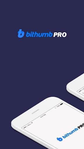 빗썸PRO-암호화폐 전문 트레이딩 플랫폼 빗썸프로(비트코인,이더리움,비트코인캐시,알트코인) for PC
