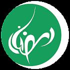 Ramadan Duas & Azkar 2016 icon