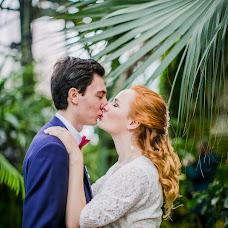 Wedding photographer Aleksandra Kopylova (aveasum). Photo of 04.12.2017