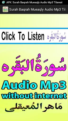 Mp3 Al Baqrah Audio Tilawat