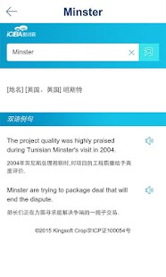CHINA DAILY (中国日报)- screenshot thumbnail