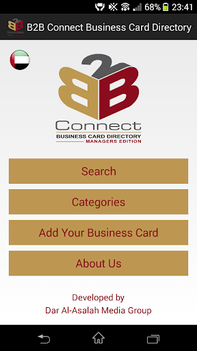 B2B Connect Business Card