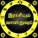 Rasiyum Vasthuvum icon