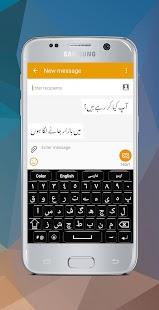Urdu Persian- English Typing Keyboard - náhled