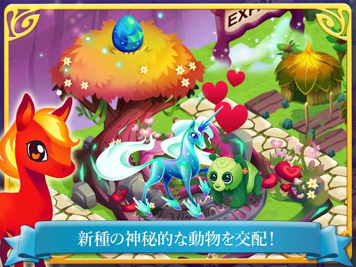 玩免費休閒APP|下載ファンタジーの森ストーリー:マスターズ・オブ・マジック! app不用錢|硬是要APP