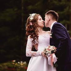 Wedding photographer Olesya Efanova (OlesyaEfanova). Photo of 11.04.2018
