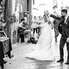 Wedding photographer Mauro Grosso (fukmau). Photo of 10.06.2019