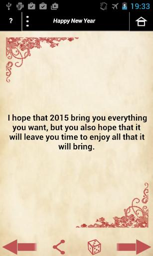 Messages screenshot 3