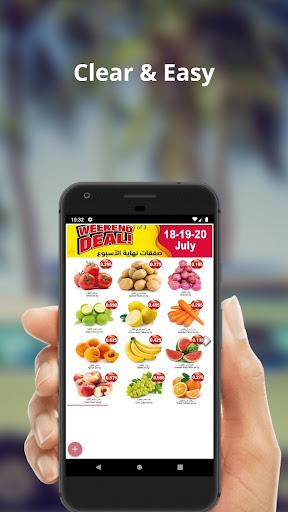 Bahrain Offers screenshots 3