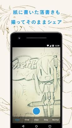pixiv Sketch 無料お絵描きアプリのおすすめ画像2