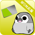 Pesoguin Housekeeping Book NFC icon