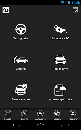 玩免費生活APP|下載LEXUSBC app不用錢|硬是要APP