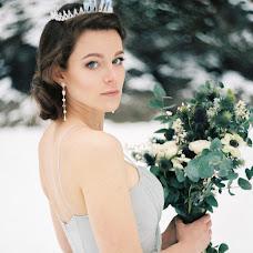 Wedding photographer Svetlana Kozlitina (Scozlitina). Photo of 26.11.2018